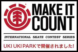 Make it count link